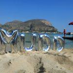 Mudd_ (11)